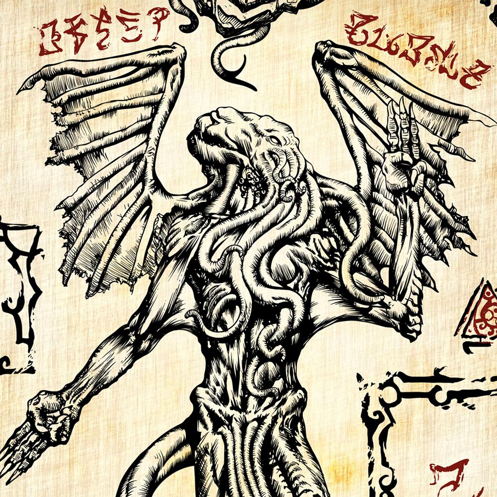 Lovecraft-Nightmares-Invocations_2